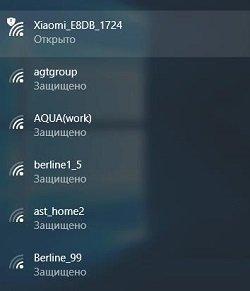 Меню доступных сетей