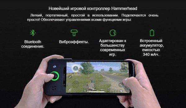 Возможность геймпада