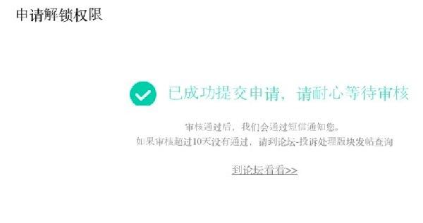Информация на китайском