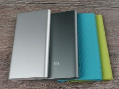 Xiaomi Power Bank 10000