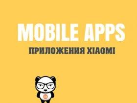 Логотип Mobile Apps