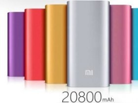 Xiaomi Power Bank 20800 mAh