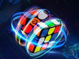 Xiaomi Cube Gliker